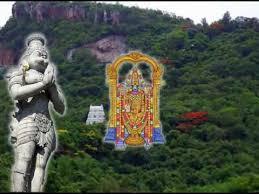 Tirumala Tirupati Balaji/chhayaonline.com