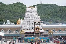 Tirupati, Tirupati Balaji/chhayaonline.com