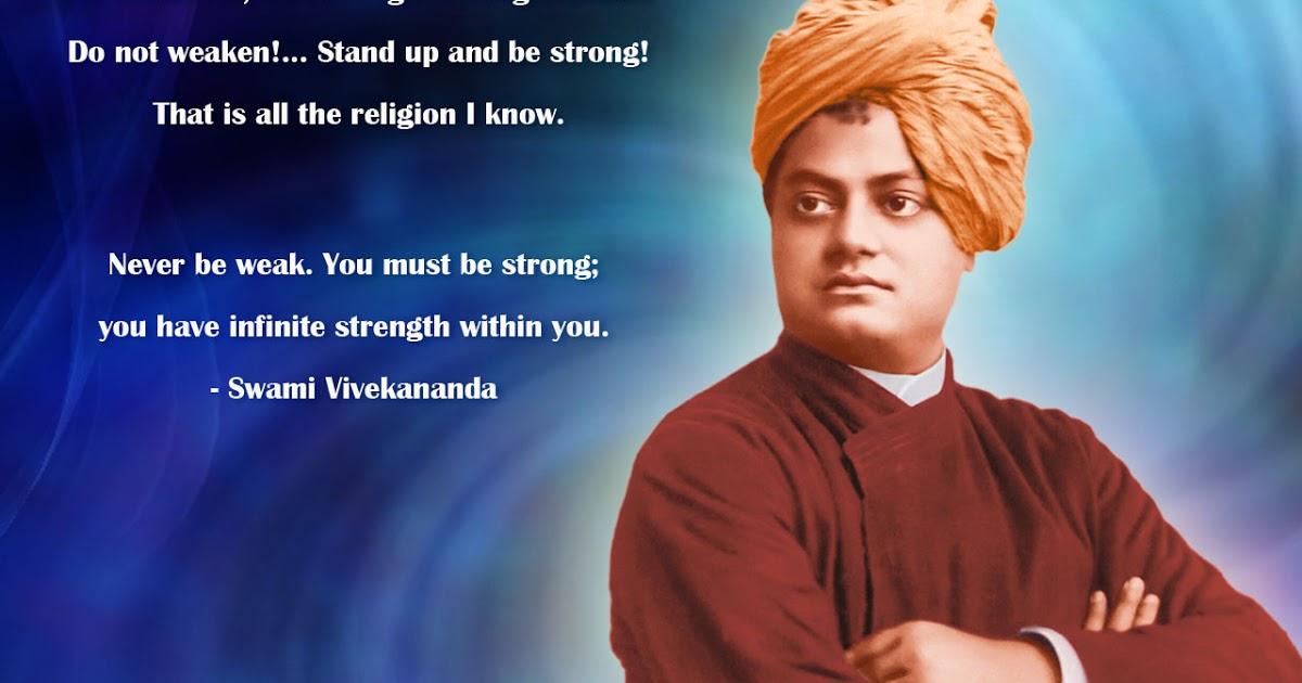 swami Vivekananda quote no. 1/chhayaonline.com